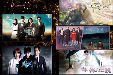 must watch korean dramas