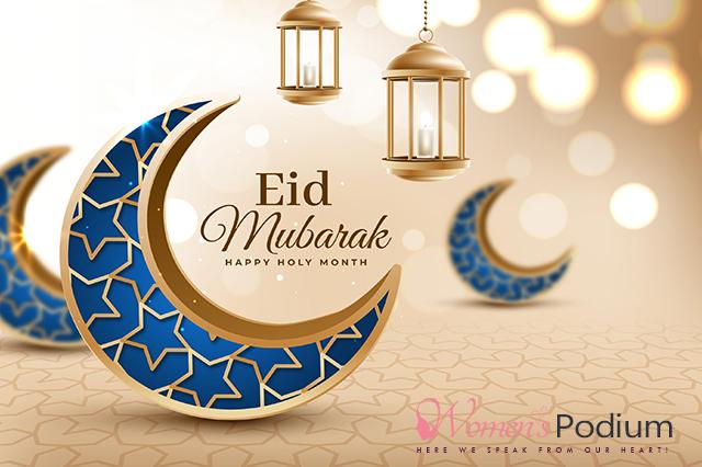 Celebrate Eid 2020