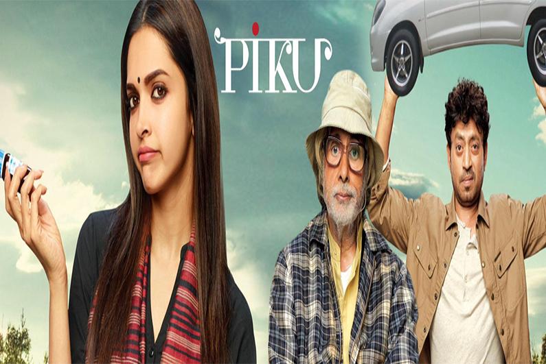 Piku - Bollywood Movies