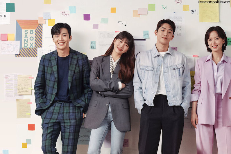K Drama Start Up Han Ji Pyeong Or Nam Do San