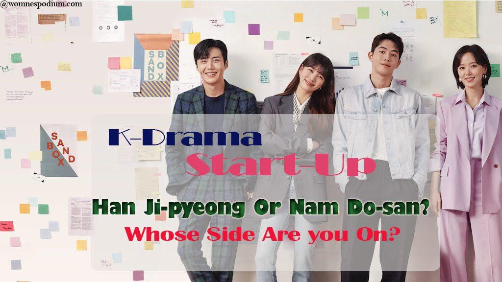 Start-Up, K-Drama